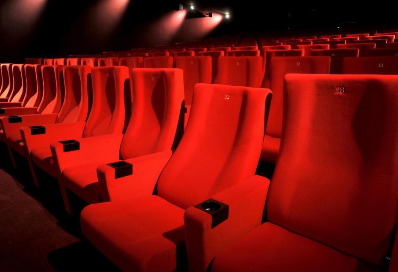 Cinéma Gaumont salle